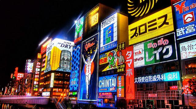 Osaka_Neon_2