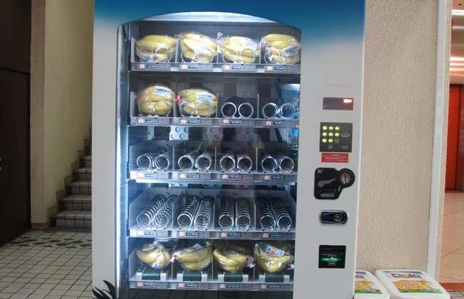 Dole Bananen Automat