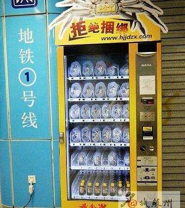 Lebende Krebse Automat