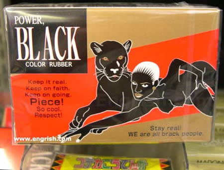 brack people schwarze Kondome black panther condoms große Kondome