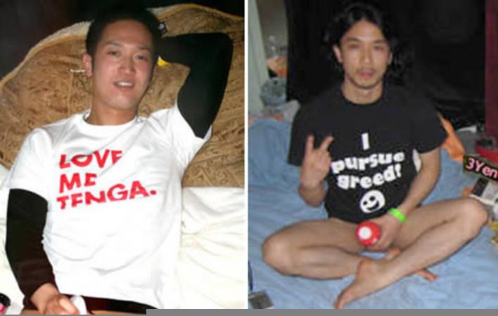 Masanobu Sato längste Masturbation Onanieren Sexrekorde