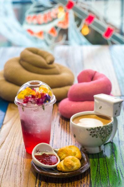 seoul searching exkremente café tee aus klo trinken