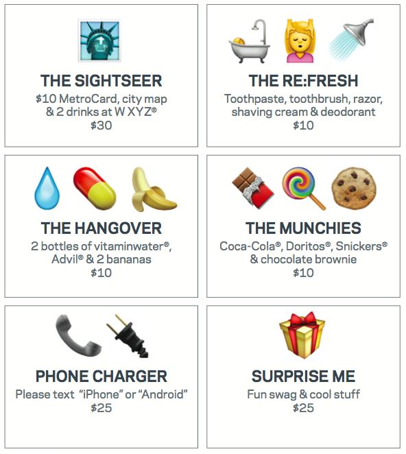 Emoji Room Service