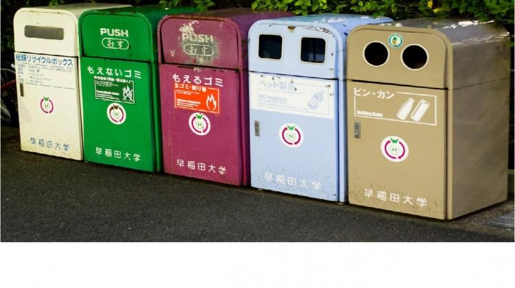 Schrottwichteln ist gerettet: Produktneuheiten aus Japan