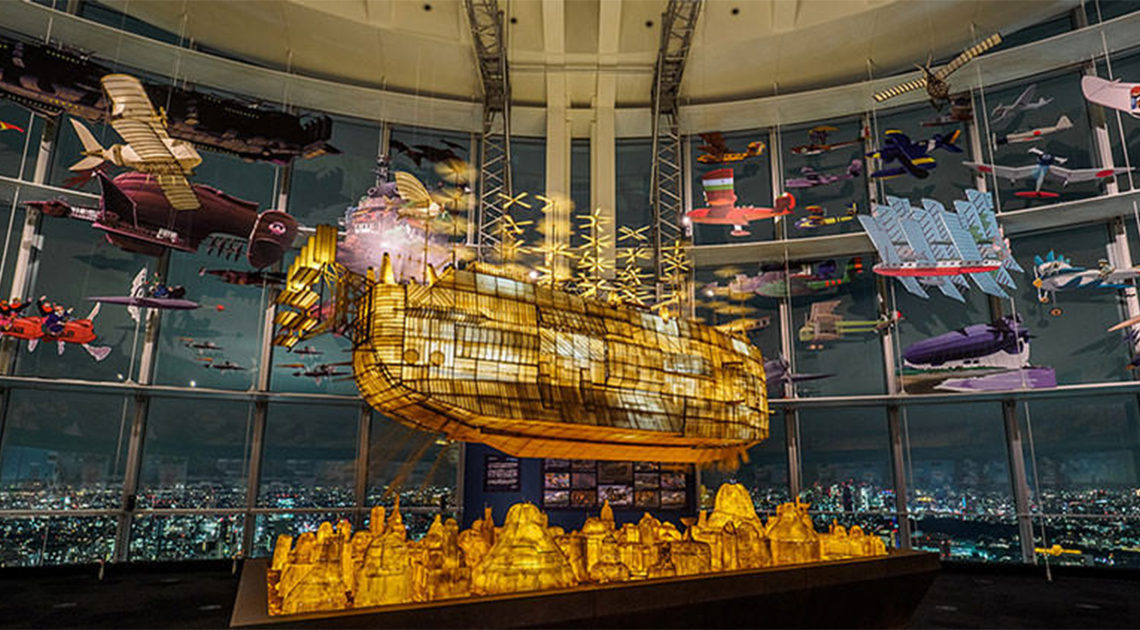 Studio Ghibli Expo Tokio